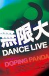 _dance_live