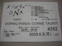 Dscn6295