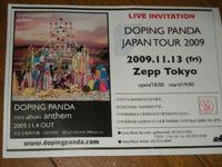 Dscn7101_2