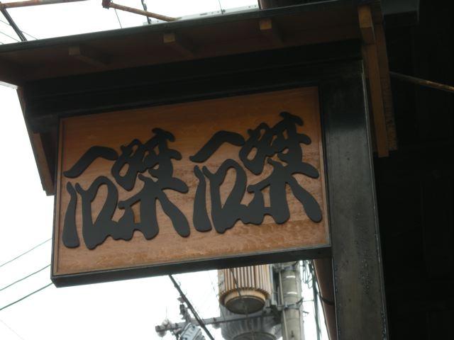 t-log - DOPING PANDA 北條太朗のオフィシャルブログ
